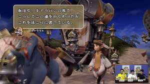 Final Fantasy Crystal Chronicles Remastered Edition esce in inverno, anche mobile