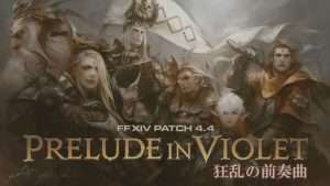 final fantasy xiv prelude in violet