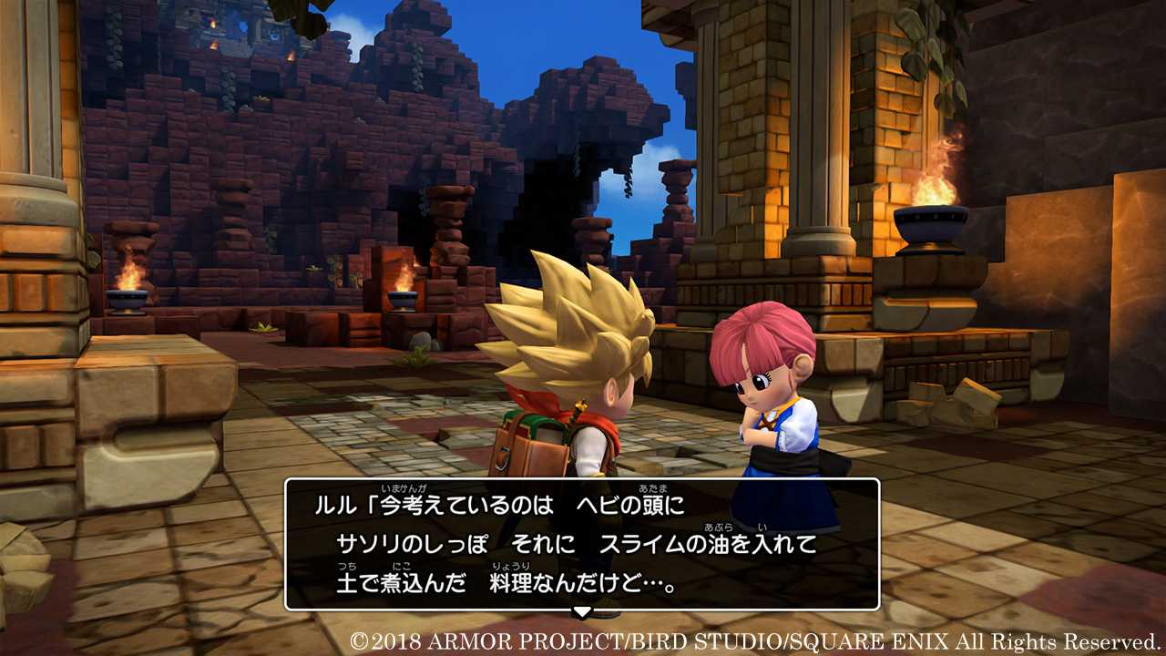 Dragon Quest Builders 2: In arrivo Cultivation Island