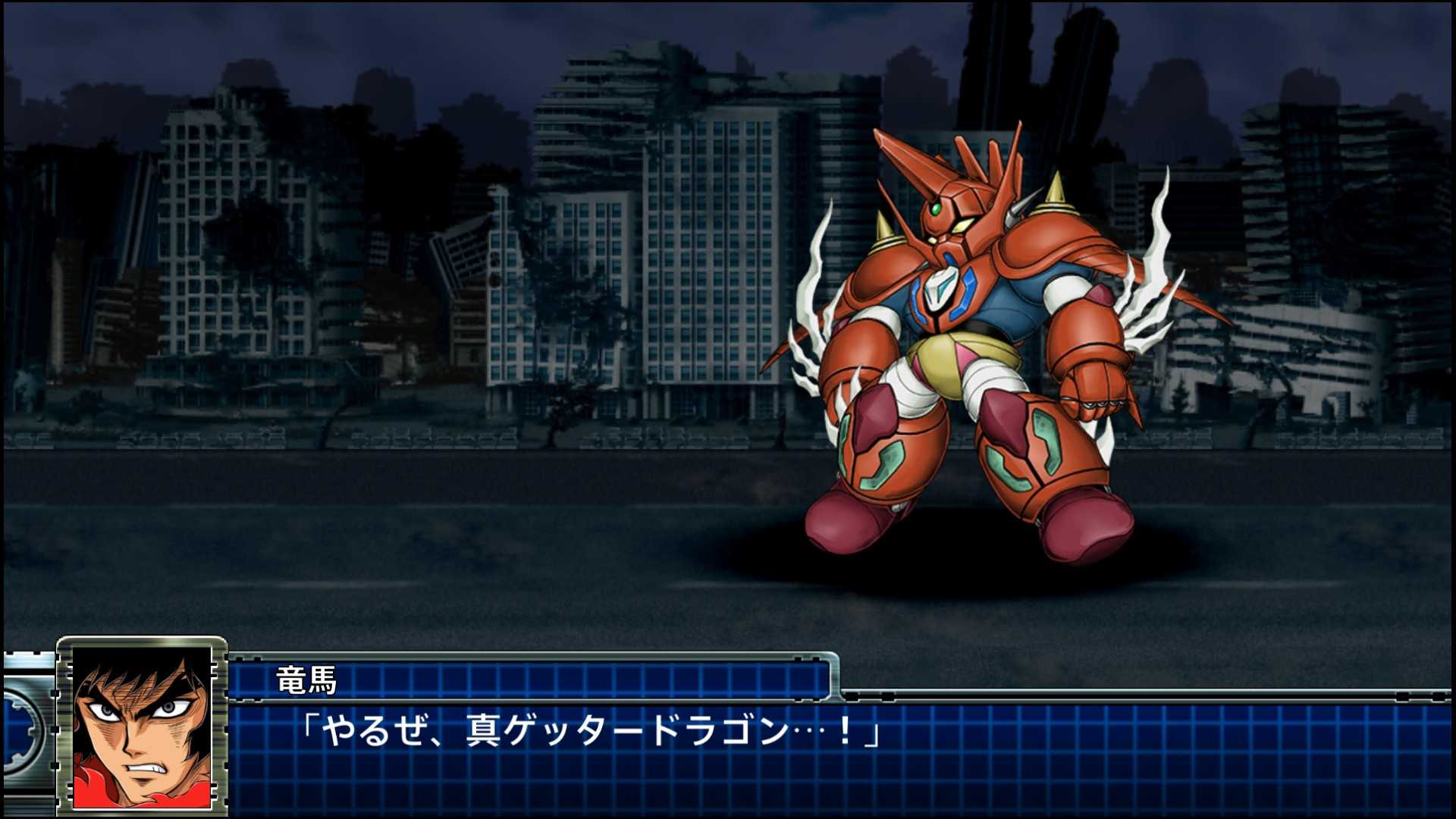 Super-Robot-Wars-T