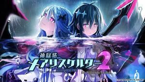 Mary Skelter 2 Nintendo Switch