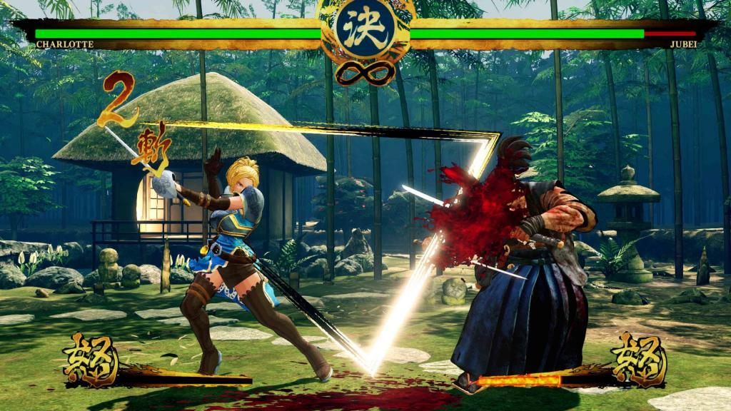 Samurai Shodown April Screenshot 1
