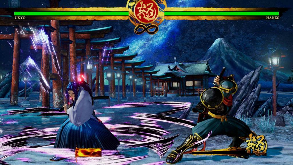 Samurai Shodown April Screenshot