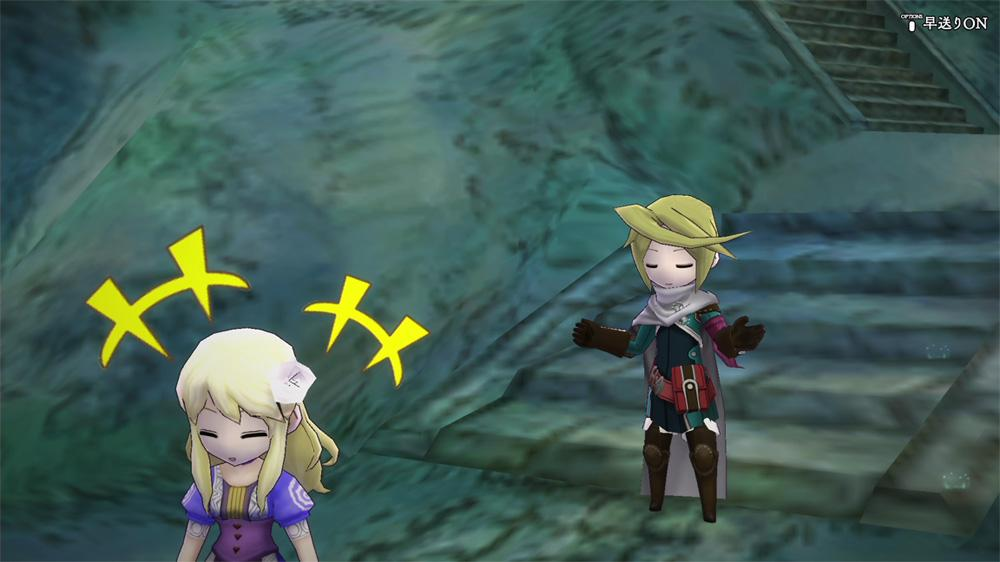 the alliance alive