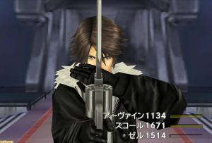 Final Fantasy VIII Remastered disponibile da oggi