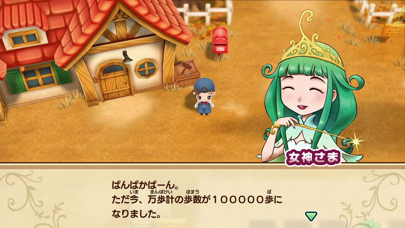 Nuove immagini di Story Of Seasons: Friends of Mineral Town