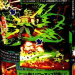 Dragon Ball FighterZ, prime immagini per Broly
