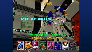 cyber troopers virtual-on masterpiece 1995-2201