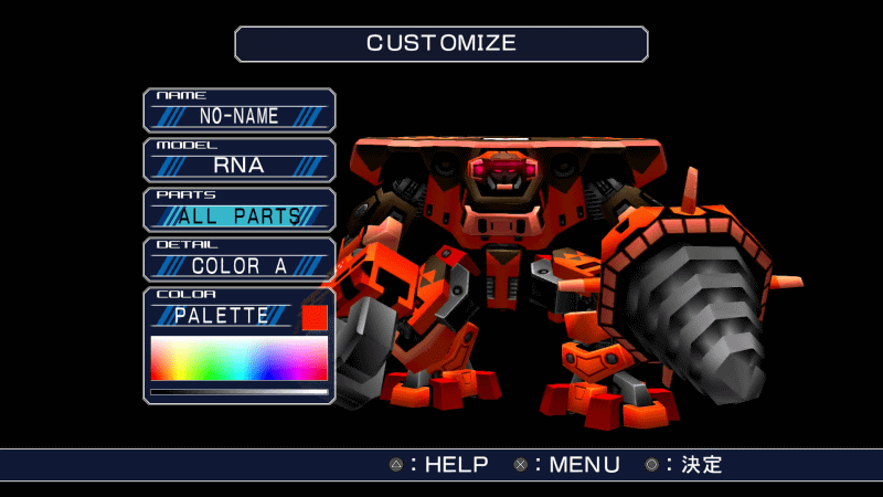 cyber troopers virtual-on masterpiece