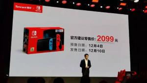 nintendo switch cina