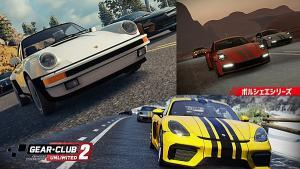 Gear.Club Unlimited 2, disponibile il DLC sulle Porsche