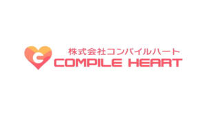 compile heart
