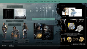 death stranding first edition pc
