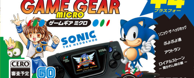 game gear micro sega