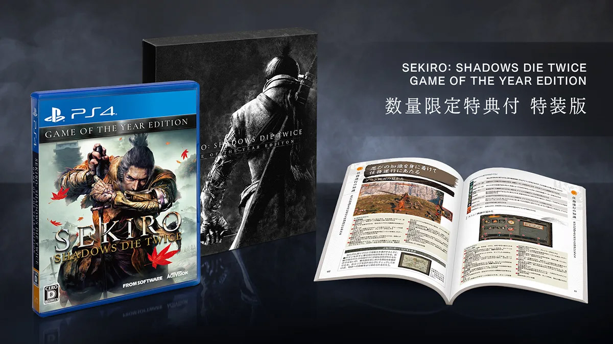 sekiro shadows die twice game of the year edition