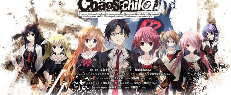 Chaos;Child, la nuova visual novel dai creatori di Steins;Gate